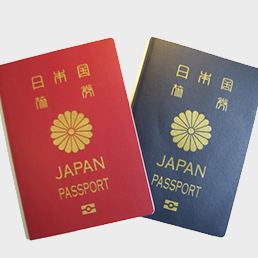 Passport Management