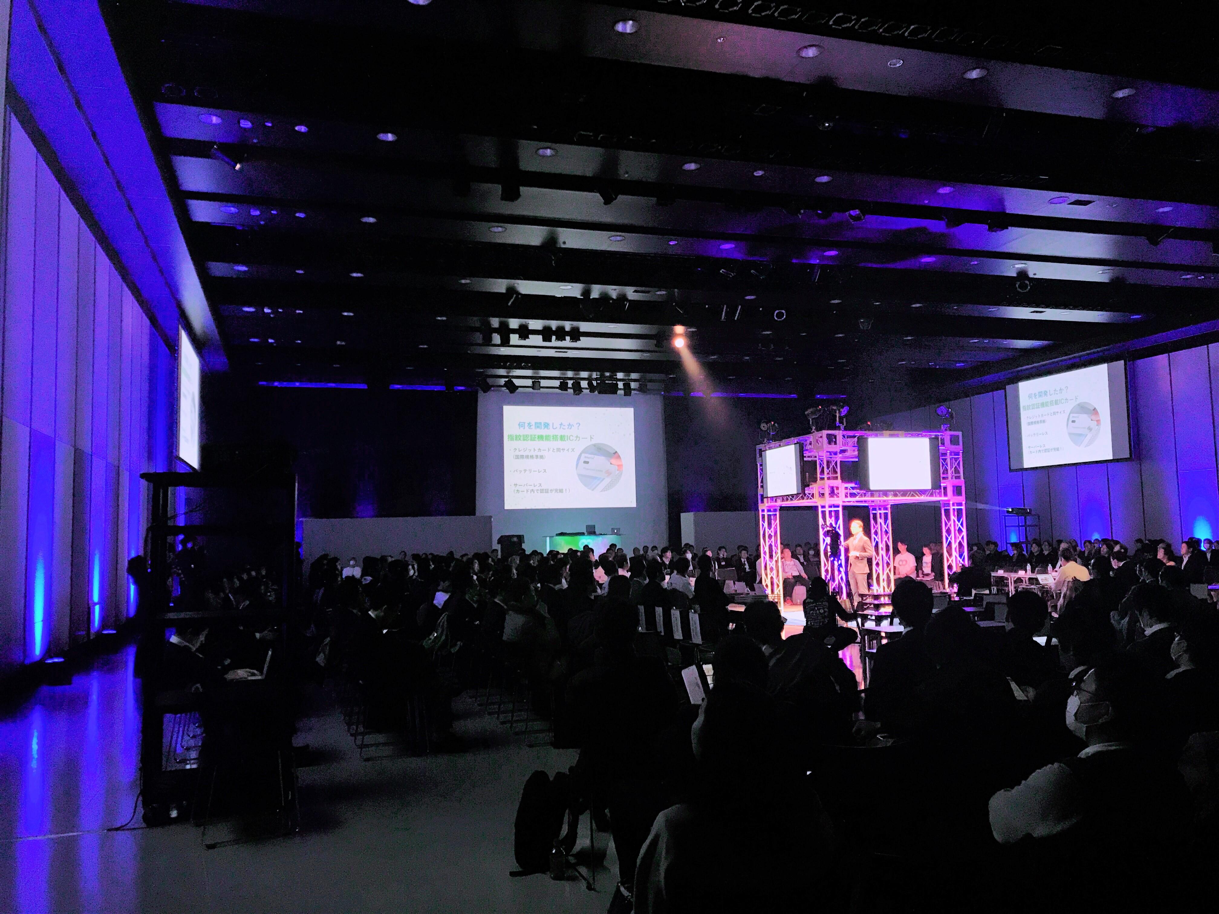 「KDDI ∞ Labo×eiicon Innovation Gateway」
